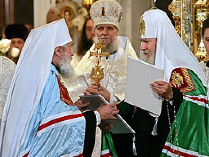 Послание Патриарха Кирилла по случаю 5-летия подписания Акта о каноническом общении