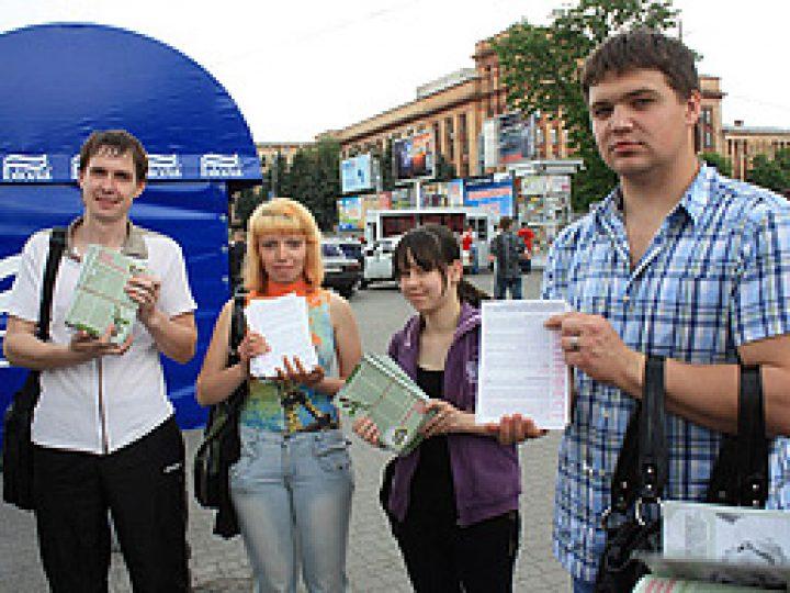В Прокопьевске роздано более 17-ти тысяч листовок с приглашением поступить на богословские курсы