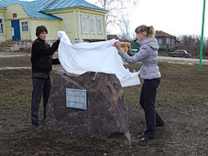 В Кемерове открыт и освящен мемориальный камень в память о погибших горняках на шахте «Бутовская»