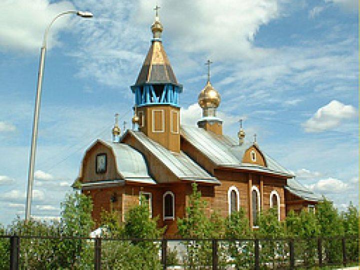 В Кемерове создан Православный духовно-просветительский центр