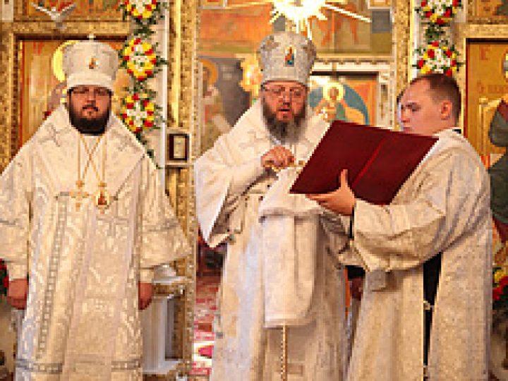 Епископ Мариинский Иннокентий прибыл к месту служения
