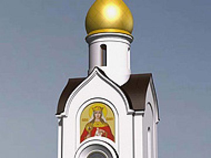 Глава Кузбасской митрополии освятит часовню в память о погибших на «Распадской»