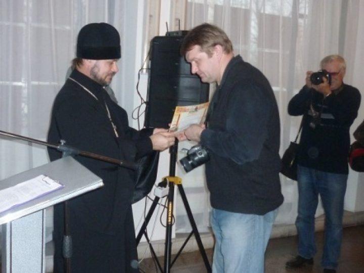 В Новокузнецке состоялось награждение победителей фотоконкурса «Мир Православия»