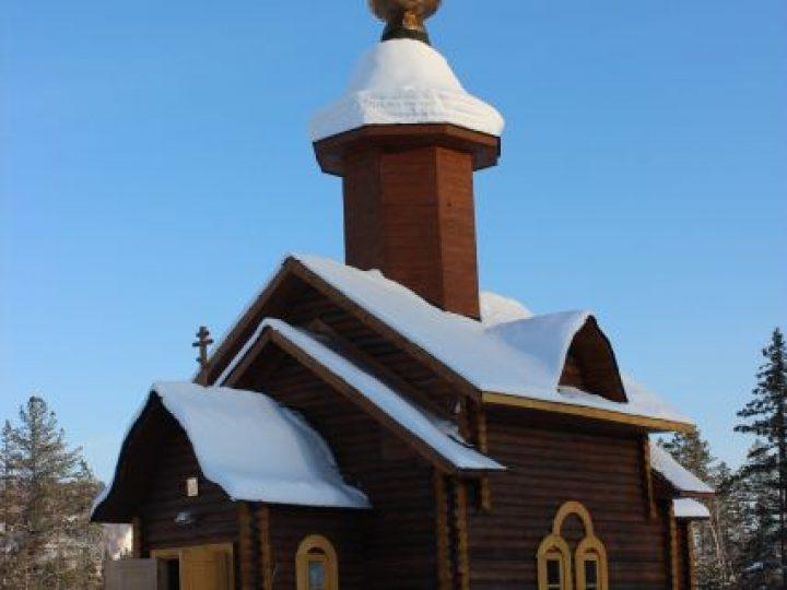 В Таштагольском районе освящен храм-памятник жертвам политических репрессий