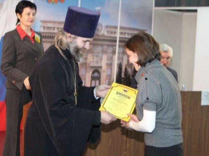 В Кемерове состоялось закрытие V Международной православной выставки-ярмарки «Святая Русь – великая Россия»