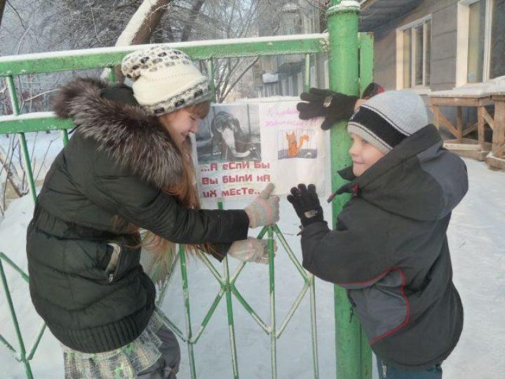 Учащиеся воскресной школы при храме Новокузнецка приступили к реализации собственного проекта «Будь природе другом»