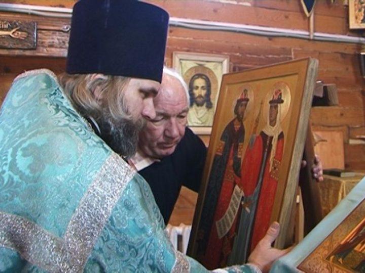 Кемеровский приход в честь небесных покровителей семьи и брака обрел свою икону