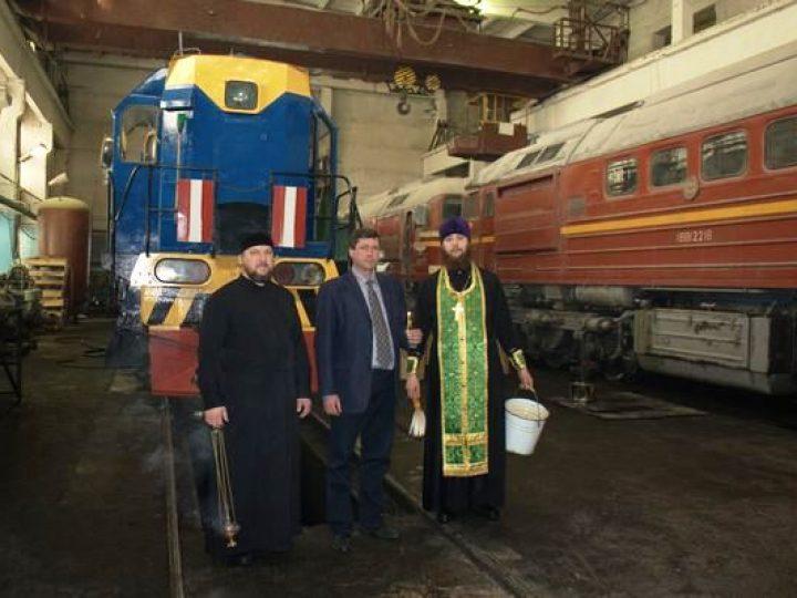 В Топках освящено локомотивное депо