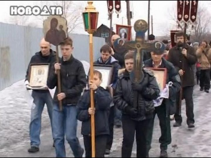 В Новокузнецке прошел крестный ход против паводка