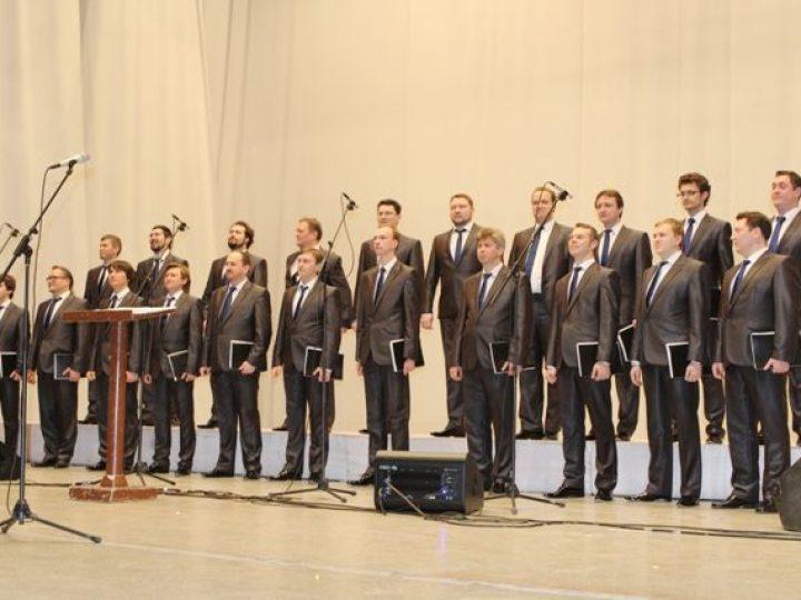 В Кемерове выступил знаменитый мужской хор Московского Сретенского монастыря