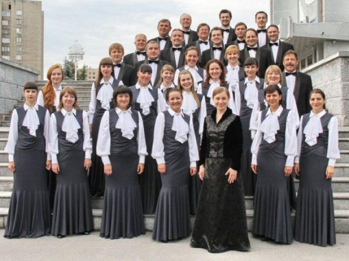 Губернаторский камерный хор Кузбасса выступит с Великопостным концертом духовных песнопений
