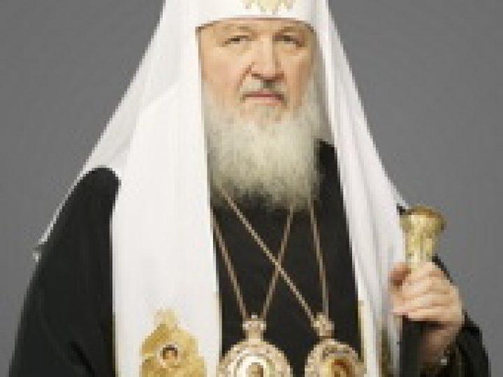 Митрополит Аристарх поздравил Святейшего Патриарха Кирилла с годовщиной диаконской хиротонии