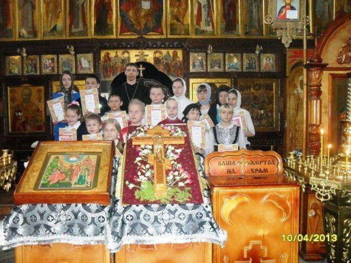 В Ленинске-Кузнецком подведены итоги Детского литературного конкурса