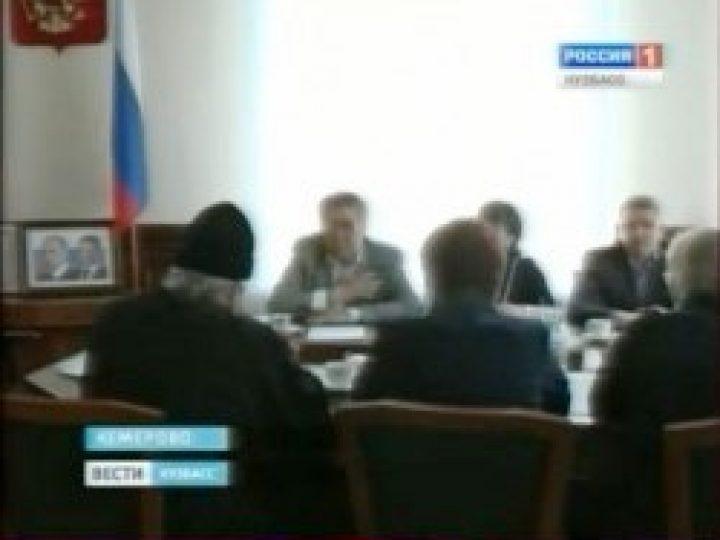 Состоялась встреча губернатора А.Г. Тулеева с митрополитом Кемеровским Аристархом