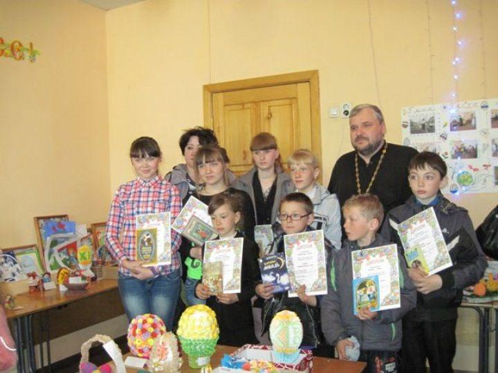 В Л-Кузнецком прошло награждение победителей творческого конкурса «Светлая Пасха – 2013»