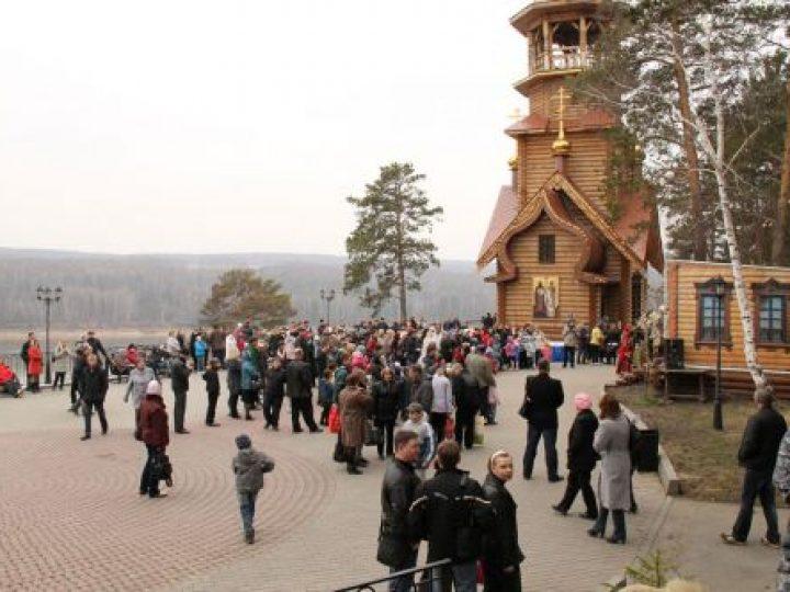 В «Томской писанице» состоялось празднование Дня славянской письменности и культуры