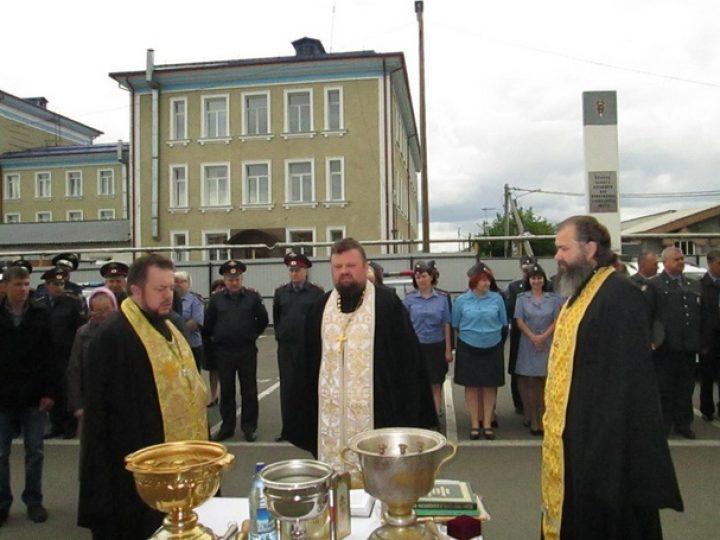 В Мариинске освящено здание Городского районного отдела внутренних дел