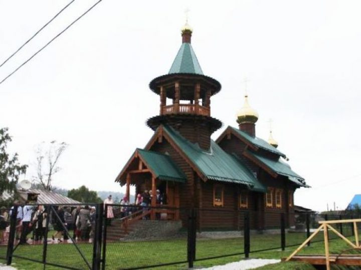 Глава Кузбасской митрополии освятил новый храм в Таштагольском районе