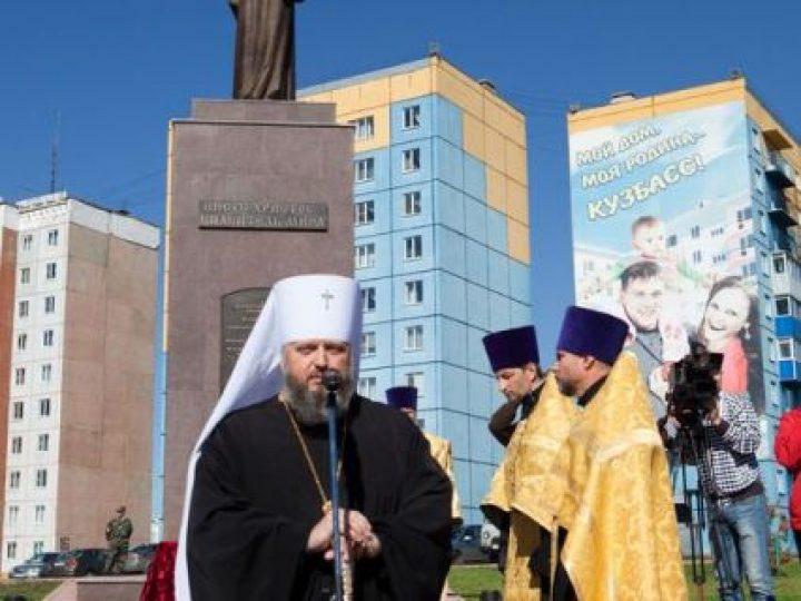 Глава Кузбасской митрополии освятил в Прокопьевске скульптуры Христа Спасителя и святых Петра и Февронии Муромских