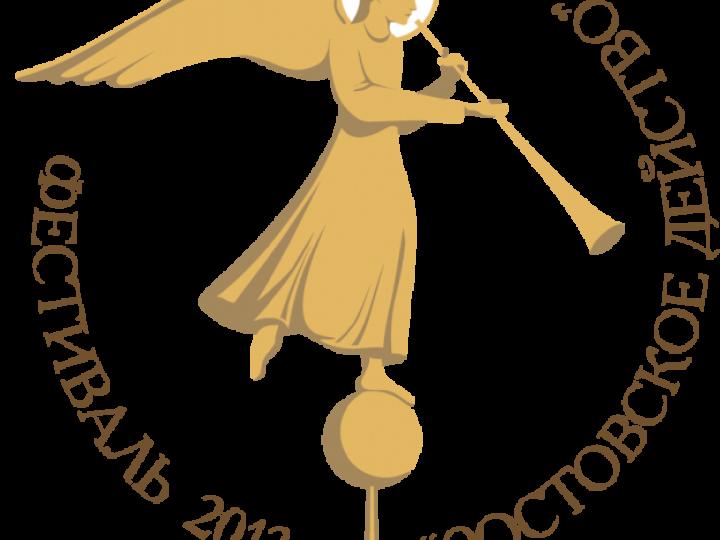 Курсы православных звонарей «Кузнецкая звонница» награждены Дипломом участника Международного фестиваля монастырской культуры