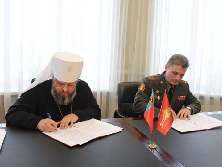 Кемеровская епархия подписала соглашение с областным Военным комиссариатом