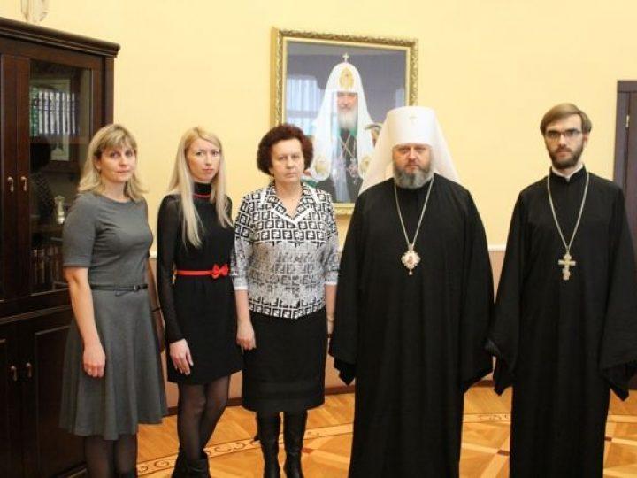 Глава Кузбасской митрополии провел встречу с сотрудниками областного Управления министерства юстиции