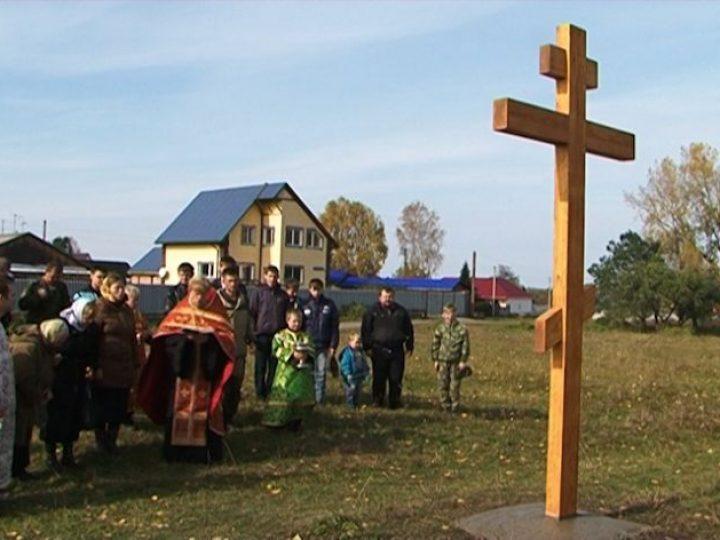 В деревне Смолино установлен поклонный крест в память о разрушенном храме
