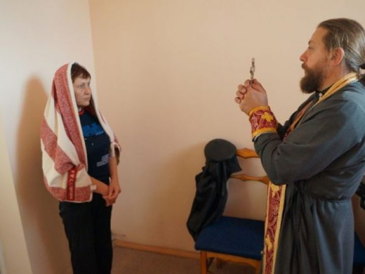 В следственном изоляторе А-Судженска крестили осужденных женщин