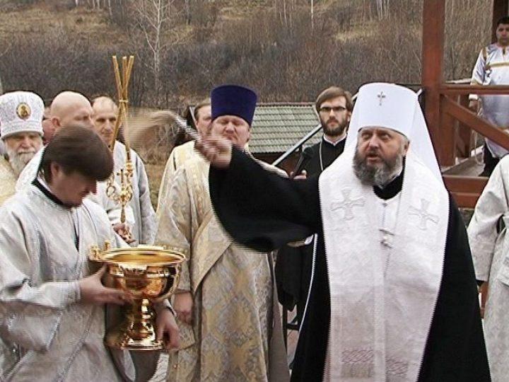 Глава Кузбасской митрополии освятил в Осинниках храм-часовню в память о политзаключенных