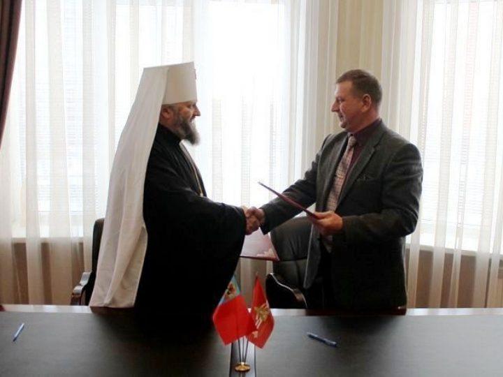Кемеровская епархия подписала соглашение с Администрацией Березовского городского округа