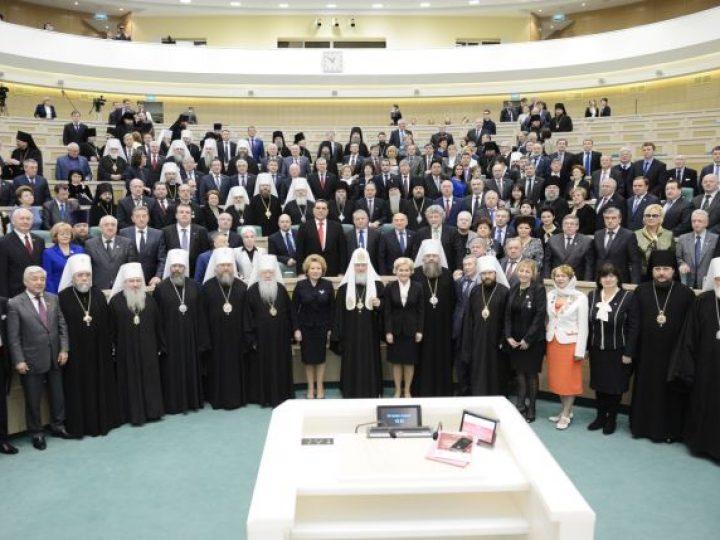 Митрополит Аристарх принял участие в Рождественских парламентских встречах в Совете Федерации РФ