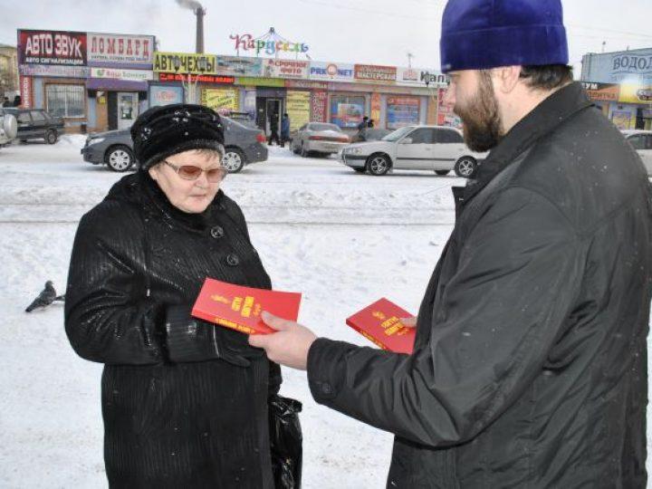 В Кузбассе прошла благотворительная акция по раздаче Евангелия