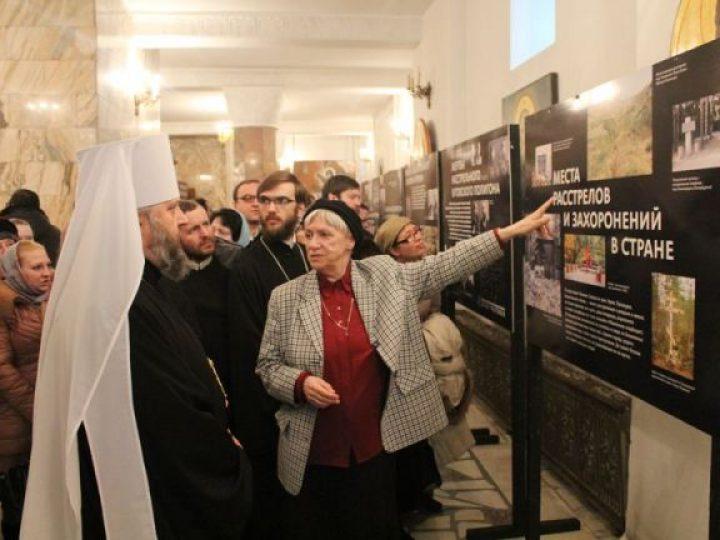 В Знаменском соборе открылась выставка, посвящённая гонениям на Церковь в советский период