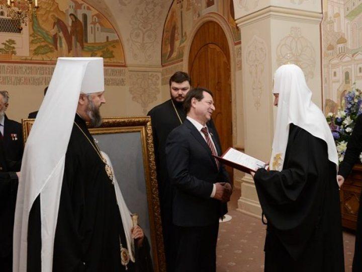 Делегация Кемеровской области поздравила Патриарха Кирилла с пятилетием интронизации