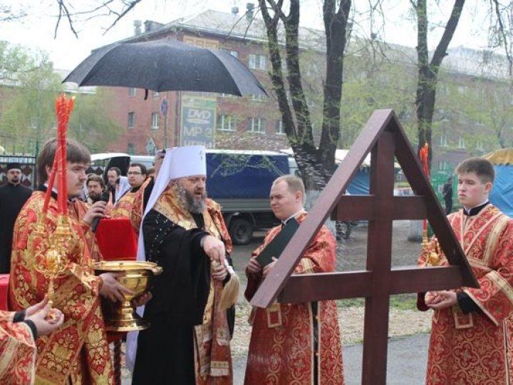 В Новокузнецке будет возведен храм в честь св. князя Владимира, крестителя Руси