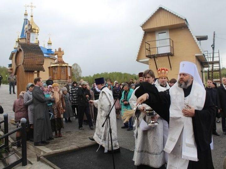 Глава Кузбасской митрополии освятил часовню благоверных Петра и Февронии Муромских на источнике в Салаире