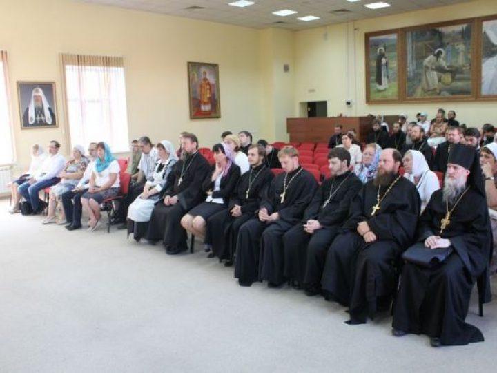 Педагоги богословских курсов Кузбасской митрополии обсудили план работы в новом учебном году