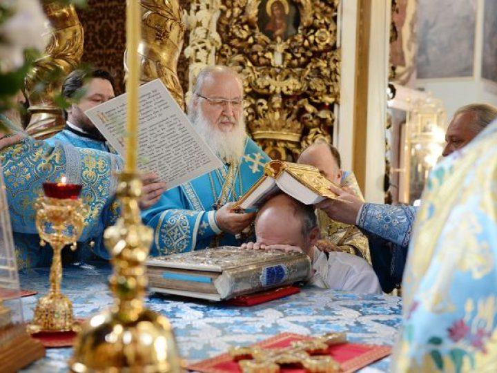 Архимандрит Владимир (Агибалов) рукоположен во епископа Новокузнецкого и Таштагольского