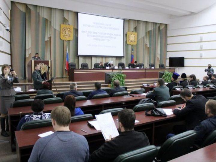 В Кемерове госслужащие, духовенство и правоохранители обсудили вопросы профилактики наркозависимости в регионе