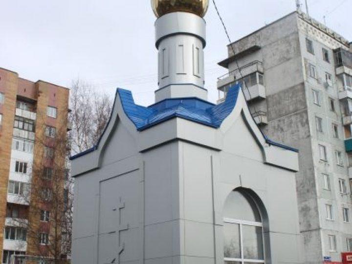 Митрополит Аристарх освятил часовню в самой густонаселенной части Прокопьевска