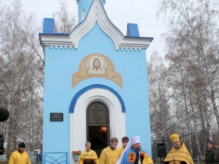Глава Кузбасской митрополии освятил часовню на кладбище Прокопьевска