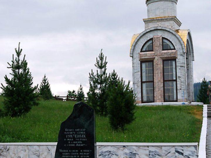 Губернатор А.Г. Тулеев и митрополит Аристарх помолились в часовне поселка Мундыбаш