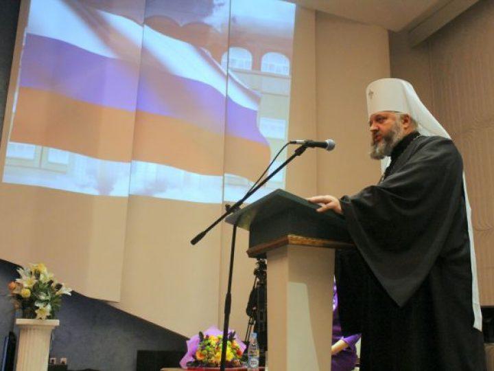 Митрополит Аристарх принял участие в торжествах по случаю 45-летия Кемеровского госуниверситета культуры и искусств