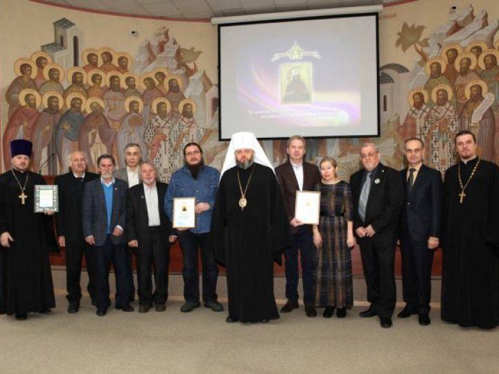 Состоялось вручение I Кузбасской литературной премии имени святителя Павла Тобольского