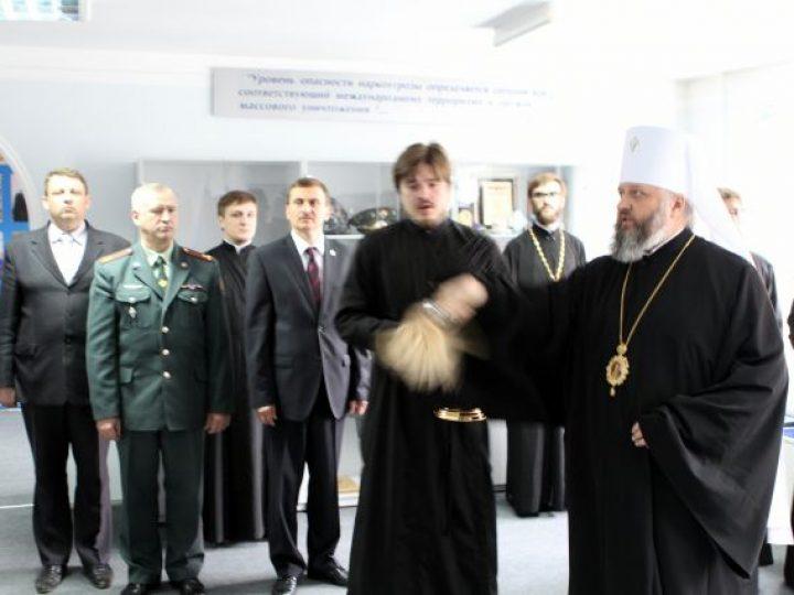 Глава Кузбасской митрополии освятил музей областной наркополиции