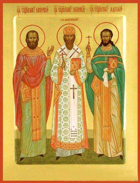 Священномученики Леонид (Антощенко) епископ Марийский, Адриан (Троицкий), Михаил Березин
