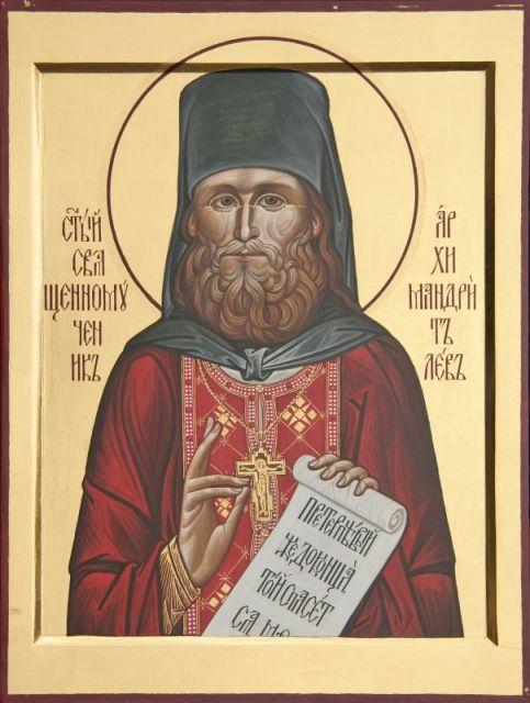 Лев (Егоров)