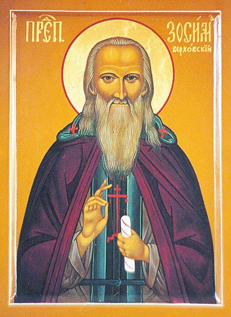 Икона преподобного Зосимы (Верховского)