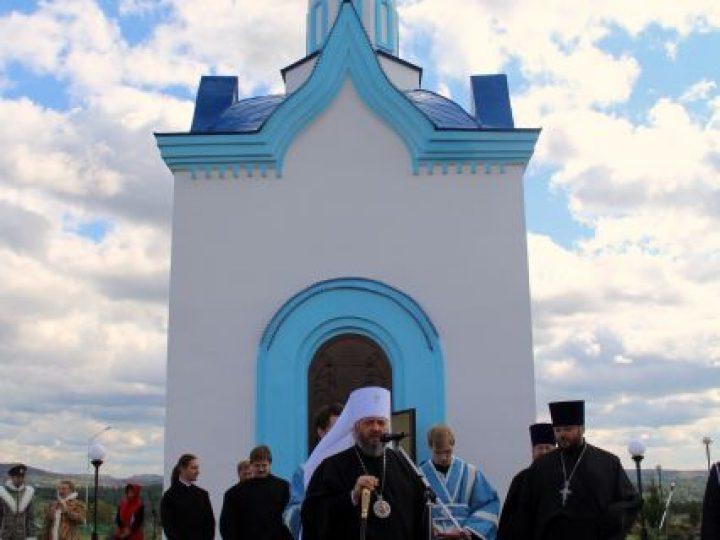Митрополит Аристарх освятил часовню в селе Большая Талда