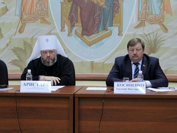 Митрополит Аристарх провел встречу с депутатами кузбасского парламента